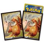 Pokemon Card Game Deck Shield - Reshiram & Charizard Tag Team GX (64 Card Sleeves) [Pokemon]