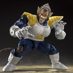 S.H.Figuarts Great Ape Vegeta (Dragon Ball Z) [Bandai]
