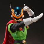 S.H.Figuarts Great Saiyaman (Dragon Ball Z) [Bandai]