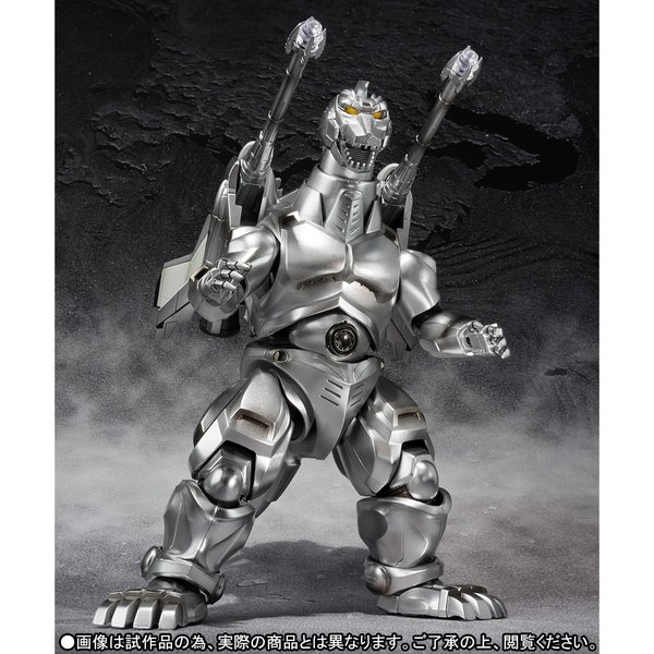 S.H.MonsterArts Super Mecha Godzilla (