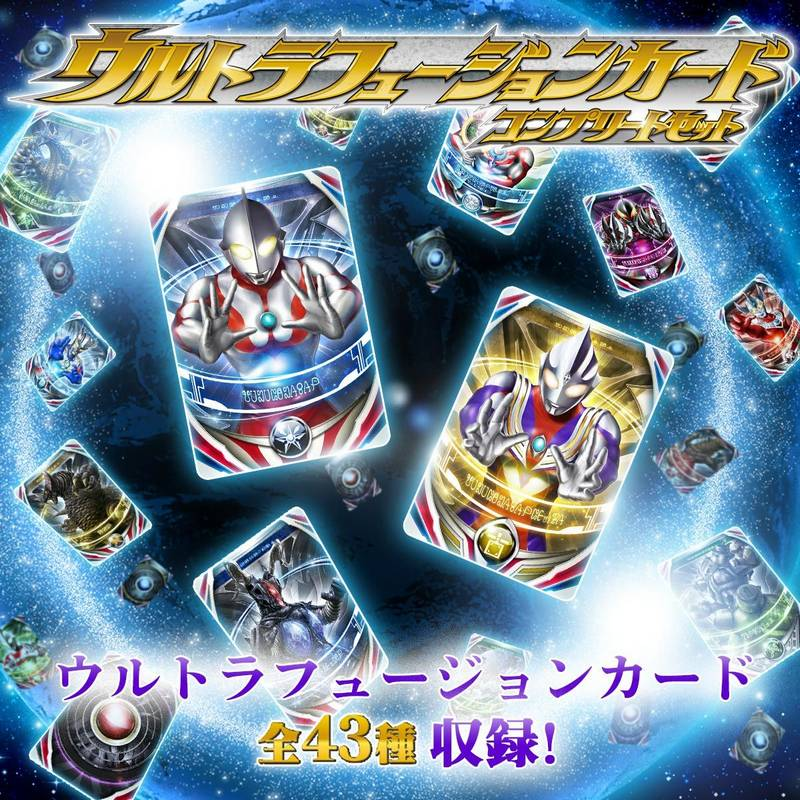 Ultraman Orb Ultra Fusion Card Complete Set [Bandai]