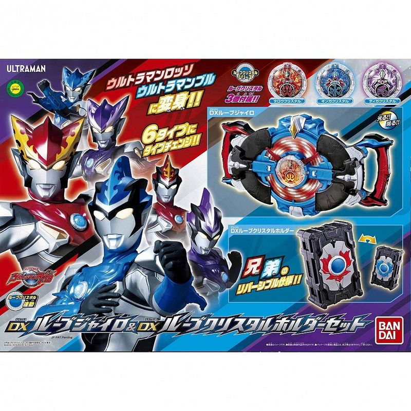 BANDAI Ultraman R//B DX R//B Crystal Holder with Tiga Crystal Toy for Kids