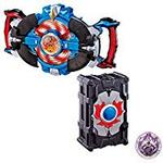 Ultraman R/B DX R/B Gyro & DX R/B Crystal Holder Set [Bandai]