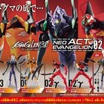 Rebuild of Evangelion Neo Act 02 Gashapon Set of 4 [Bandai]