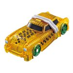 Kamen Rider Drive Gashapon Shift Car - Shift Dimension Cab [Bandai]