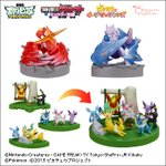 Pokemon Zukan BW Movie 16th Ver. Gashapon Set of 5 [Takara Tomy]
