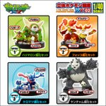 Pokemon Zukan XY 02 Gashapon Set of 4 [Takara Tomy]
