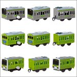 Capsule Pla-Rail Green Yamanote Line 50th Anniversary Special Edition (9-Piece Set) [Takara Tomy]