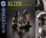 Capsule Q Alien Gashapon Capsule Toy Set of 5 [Kaiyodo]