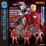 Capsule Q Iron Man Armor Collection Vol. 2 Gashapon Set of 5 [Kaiyodo]