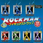 Rockman (Mega Man) 25th Anniversary Figure Strap  Gashapon Set of 7 [System Service]