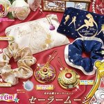 Sailor Moon Capsule Goods Gashapon Set of 6 [Bandai]