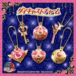 Sailor Moon Diecast Charm Gashapon Set of 6 [Bandai]