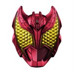 Kamen Rider Wizard - Kiva (Kiva Form) Ltd Color Value Line Wizard Ring (Gashapon) [Bandai]