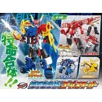 Go-Busters Gashapon Gattai #1 - Go-Buster-Oh Set of 3 [Bandai]