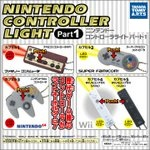 Nintendo Controller Light #1 Gashapon Set of 5 [Takara Tomy]