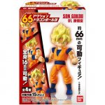 Dragonball Kai 66 Action Full Set of 4 [Bandai]