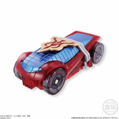 Kamen Rider Drive SG Shift Car - Shift Burning Solar (Medic Roidmude Ver.) [Bandai]