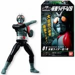 Kamen Rider VS SHODO Series 1 Set of 4 [Bandai]