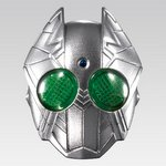 Kamen Rider Wizard - Garren Wizard Ring (Candy Toy) [Bandai]