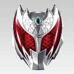 Kamen Rider Wizard - Kiva Emperor Form Wizard Ring (Candy Toy) [Bandai]
