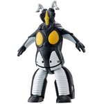 Ultra Egg - Zetton [Bandai]