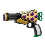 Kamen Rider Gaim Arms Weapon 03 - Budou Ryuhou (Grape Gun) [Bandai]