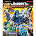 Transformers Gum DX Series 2 Overlord & Road Caesar Candy Toy Set of 3 [Kabaya]