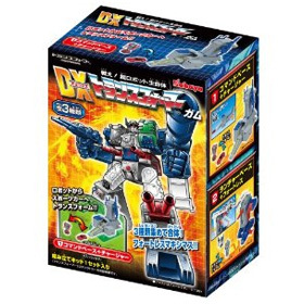Transformers Gum DX Series Fortress Maximus Trading Figure Set of 3 [Kabaya]