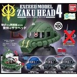 Mobile Suit Gundam EXCEED MODEL ZAKU HEAD 4 Partial Set of 4 (Gashapon) [Bandai]