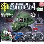 Mobile Suit Gundam EXCEED MODEL ZAKU HEAD 4 Complete Set of 5 (Gashapon) [Bandai]