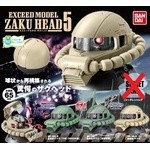 Mobile Suit Gundam EXCEED MODEL ZAKU HEAD 5 Partial Set of 3 (Gashapon) [Bandai]