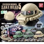 Mobile Suit Gundam EXCEED MODEL ZAKU HEAD 5 Complete Set of 4 (Gashapon) [Bandai]