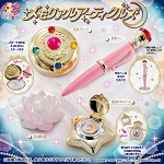 Sailor Moon Memorial Article Complete Set of 4 (Gashapon) [Bandai]