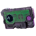 DX Crime Counting Double Progrise Key (Kamen Rider Zero-One) [Bandai]