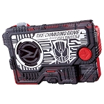 DX Tire Changing Drive Progrise Key (Kamen Rider Zero-One) [Bandai]