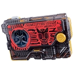 DX Thumbs Upping Kuuga Progrise Key (Kamen Rider Zero-One) [Bandai]