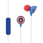 Marvel Bluetooth Headphones - Captain America Version [Gourmandise]
