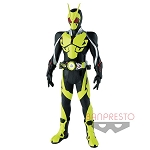 Kamen Rider Zero-One Figure (Non-Articulated 18cm Prize Figure) [Banpresto]