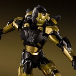 S.H.Figuarts Iron Man Mark 20 Python (Iron Man 3) [Bandai]
