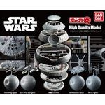 Gasha Pla Q Star Wars Complete Set of 4 (Gashapon) [Bandai]