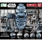 Gasha Pla Q Star Wars Battle of Hoth Complete Set of 5 (Gashapon) [Bandai]