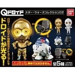 Q Droid Star Wars 02 Complete Set of 5 (Gashapon) [Bandai]