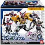 So-Do Kamen Rider Zi-O Ride4 Set (Series 4 Complete Set) [Bandai]