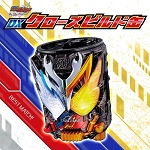 Kamen Rider Build DX Cross-z Build Can (2nd Production) [Bandai] [Preorder]