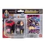 Kamen Rider Fourze Astro Switch Set #2 [Bandai]