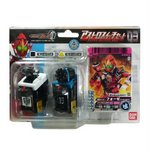 Kamen Rider Fourze Astro Switch Set #3 [Bandai]