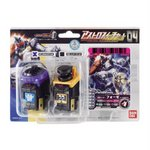 Kamen Rider Fourze Astro Switch Set #4 [Bandai]