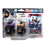 Kamen Rider Fourze Astro Switch Set #5 [Bandai]