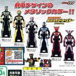 Kamen Rider OOO Metallic Ranger Key Gashapon Capsule Toy Set of 6 [Bandai]